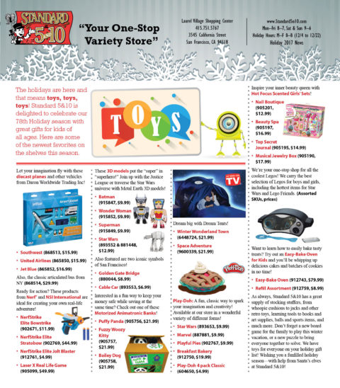 Holiday 2017 Stan's Kitchen/Standard5&10 Newsletter