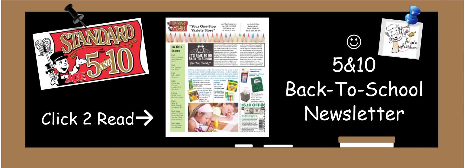 2018 back to school newsletter
